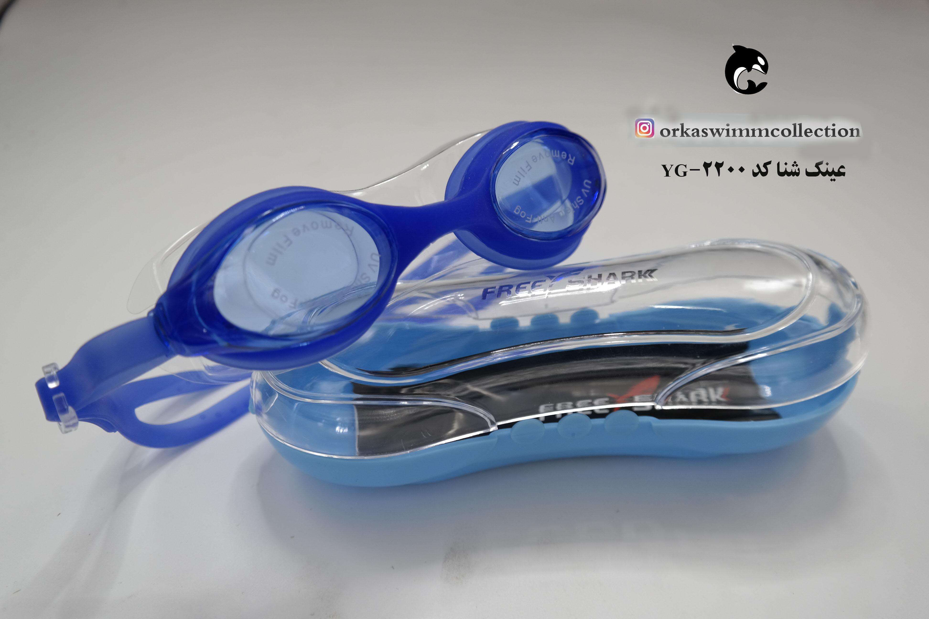 عینک شنا کد 2200